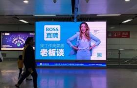 BOSS直聘首席快乐官汪可盈虎童科技大屏唤精英