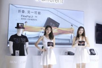 柔宇携手电信打造5G智能生态 柔性科技助力云网融合