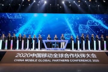 柔宇科技助力一芯一屏战略 携手中国移动共创柔性星球