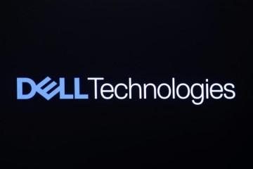 戴尔计划分拆VMware作为独立上市公司能减少债务