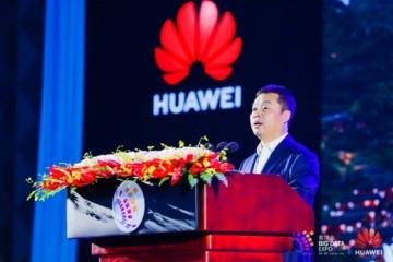 华为张平安发展大数据产业形成有韧性的数据产业链是关键