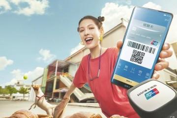 中国银联发布银联统一收银台及全新银联手机闪付
