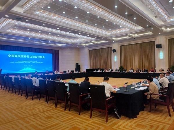 国家发展改革委坚持底线思维构建煤炭供应保障长效机制