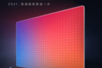 小米第二代OLED电视官宣8月10日发布
